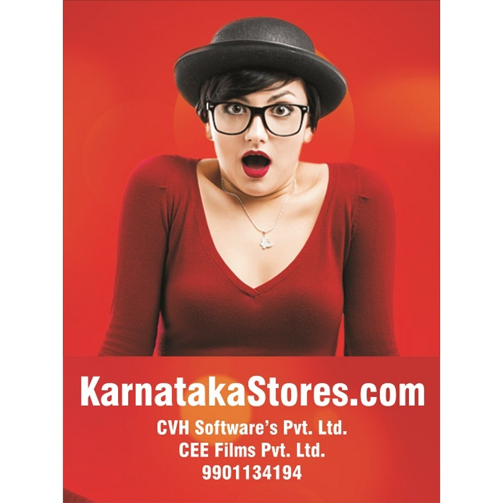 KarnatakaStores.com