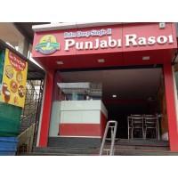 Deep Singh PUNJABI RASOI