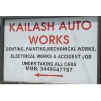 Kailash Auto Works